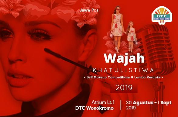 Wajah Khatulistiwa 2019
