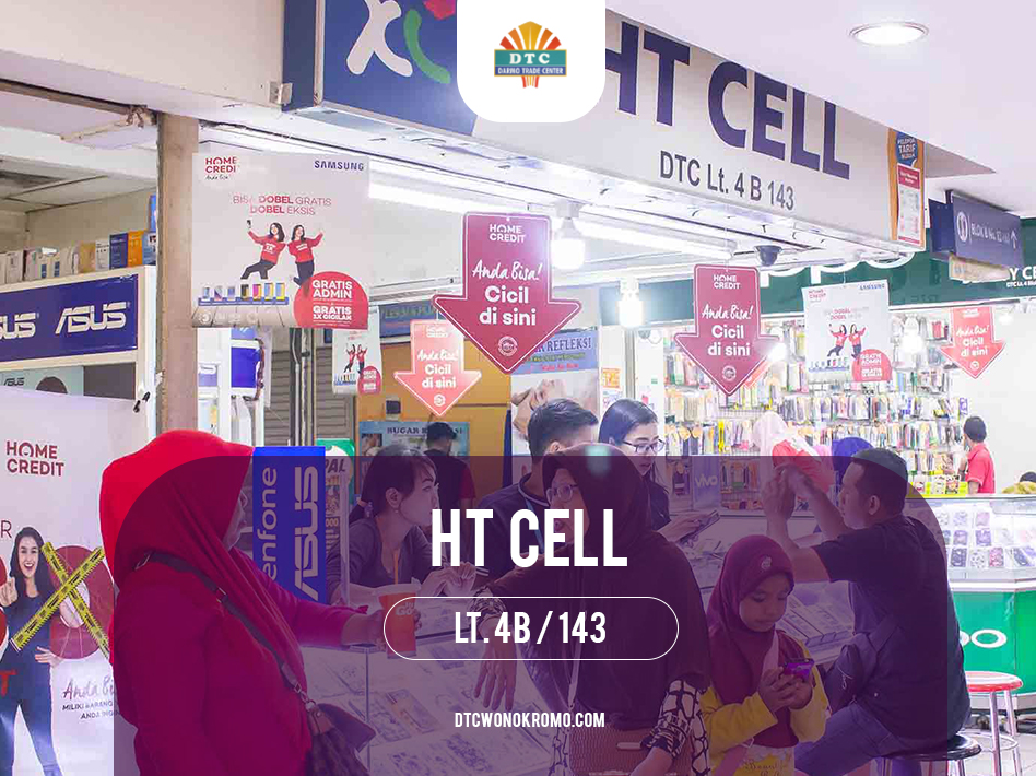 Ht Cell